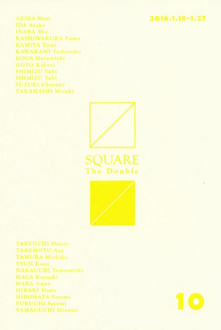 square-10-photo-2